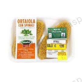 cotoletta_tacchino_pollo_spinaci_ortaiola_amadori
